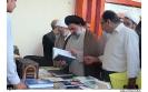 نمایشگاه قرآن و عترت خرم آباد