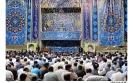 ماه مبارک رمضان 1394
