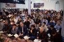 اختتامیه جلسات تفسیر سوره رعد - مسجد بعثت خرم آباد