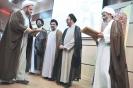 گردهمایی روحانیون عقیدتی سیاسی ارتش کشور