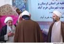 مراسم عمامهگذاری طلاب مدرسه علميه كماليه