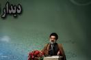 کنگره بزرگداشت شهدای روحانی استان باحضور آیت الله آملی لاریجانی