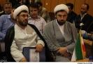 نشست تخصصي جوان و بيداري اسلامي
